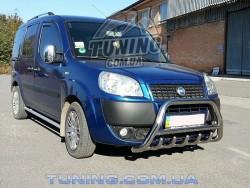 Кенгурятник Fiat Doblo 2001-2014