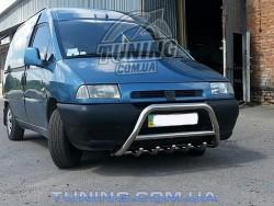 Кенгурятник Fiat Scudo I 1994-2004