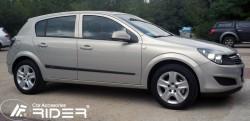 Молдинги дверей Opel Astra H 4, 5 дверей 04-14 Rider