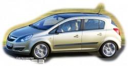 Молдинги дверей Opel Corsa D 5 дверей 2006-2015 Rider