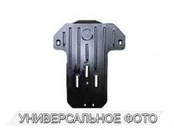 Защита КПП BMW X5 E53 2000-2007 Полигон