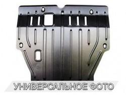 Защита радиатора Infiniti QX80 14- (QX 10-14) Полигон