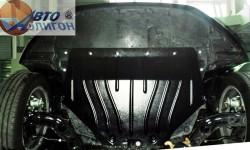 Защита картера Mazda 2 2016- Полигон