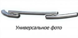 Передний ус ступенчатый на Lifan X60 2012-