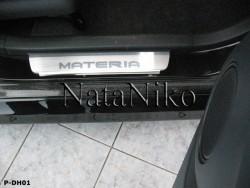 Матовые накладки на пороги Daihatsu Materia  2006-2013 Premium