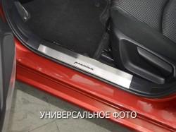 Накладки на внутренние пороги Volvo V60 2010- Premium