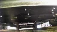 Увеличенная защита картера Opel Vivaro 01-14 1.9 D Титан