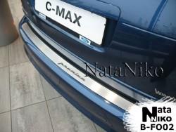 Накладка на бампер Ford Focus C-Max 2010- Premium