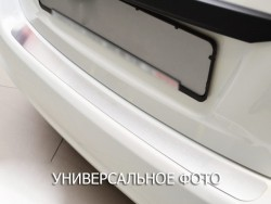Накладка на бампер Ford Focus Grand C-Max 2010- Premium