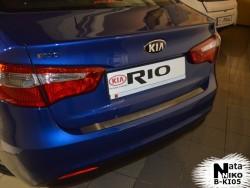 Накладка на бампер Kia Rio 2011-2016 седан Premium