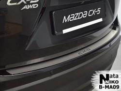 Накладка на бампер Mazda CX5 2011- Premium