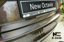 Накладка на бампер Skoda Octavia A7 2013- Premium