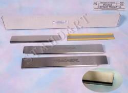Накладки на пороги Chevrolet Tracker 2013- Standart