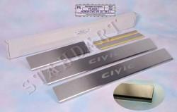 Накладки на пороги Honda Civic 5 дверей 2006-2011 Standart