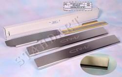 Накладки на пороги Honda CR-V 2007-2012 Standart