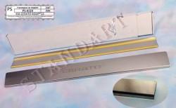 Накладки на пороги Kia Cerato купе 2009-2013 Standart