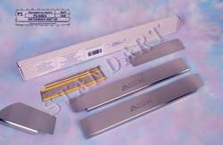 Накладки на пороги Mitsubishi ASX 2010- Standart