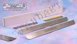 Накладки на пороги Mitsubishi Lancer 2003-2009 Standart