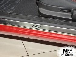 Матовые накладки на пороги Alfa Romeo Mito 2008- Premium
