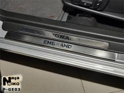 Матовые накладки на пороги Geely Emgrand 7 2011- Premium
