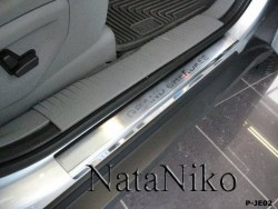 Матовые накладки на пороги Jeep Grand Cherokee 2005-2011 Premium