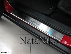 Матовые накладки на пороги SsangYong Kyron 2007-2014 Premium