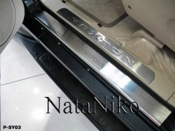 Матовые накладки на пороги SsangYong Rexton 2007-2012 Premium