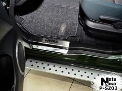 Матовые накладки на пороги Suzuki Grand Vitara 5 дверей 2005- Premium